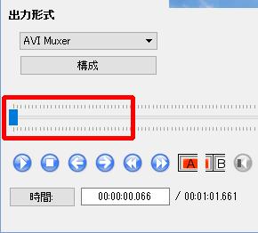 avidemux_cut2