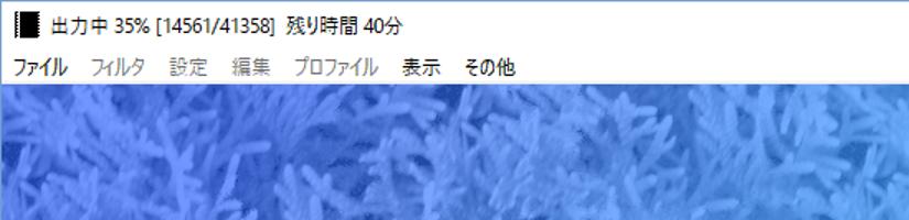 AviUtlでTSをCMカットしてMP4にエンコードしてみるメモ