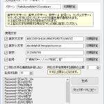 passpon_ss_pattern
