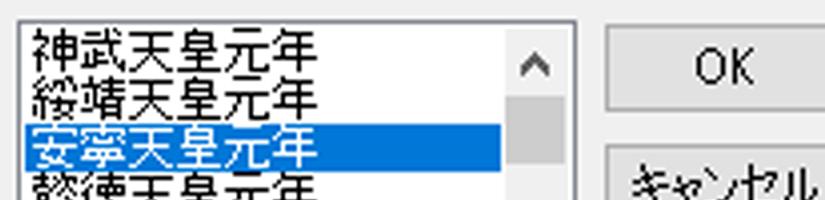 YearCheckerを更新しました(Ver.1.01)