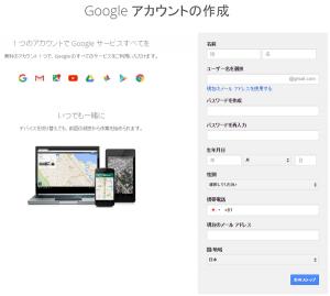 keitai2smartphone_google