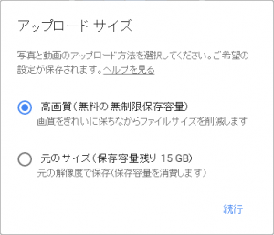 keitai2smartphone_photo3