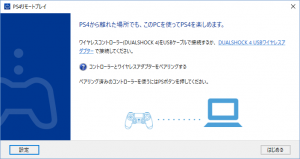 pc-ps4-remoteplay_rppad