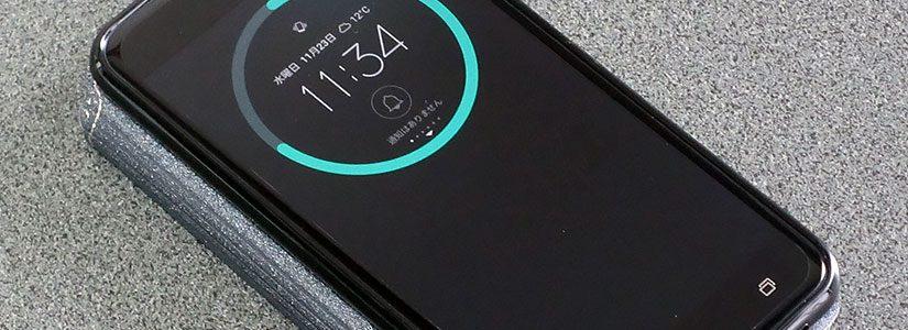 ZenFone3用ケースの開閉の感度を上げてみました