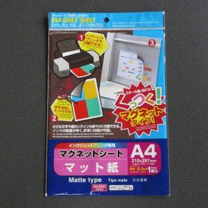 zenfone3-case-mod_mag1
