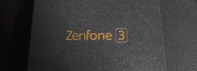 ZenFone 3 ZE520KL 国内版をなるべく安く買う方法