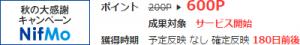 zenfone3_moppy